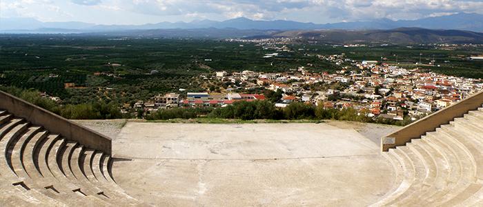 Εικόνα: Δήμος Ευρώτα